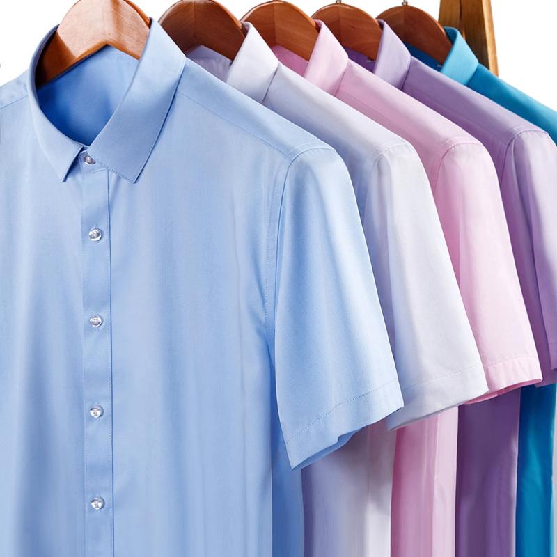 白衬衫男短袖免烫商务修身工装夏季职业正装竹纤维衬衣绣LOGO定制