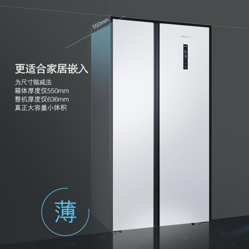 纤薄嵌入对开大容量冰箱 风冷无霜 KA50NE20TI 西门子 SIEMENS
