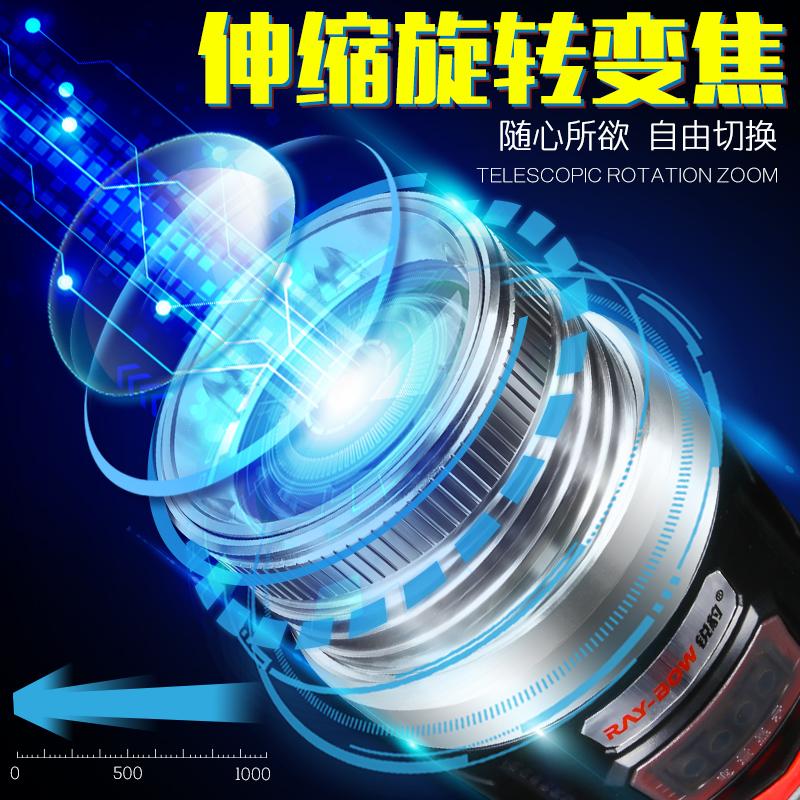 超亮强光手电筒双光源落地氙气灯夜光台钓 1000W 夜钓灯蓝光钓鱼灯