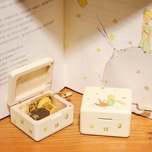 送女朋友少女心生日礼物,小王子治愈音乐盒