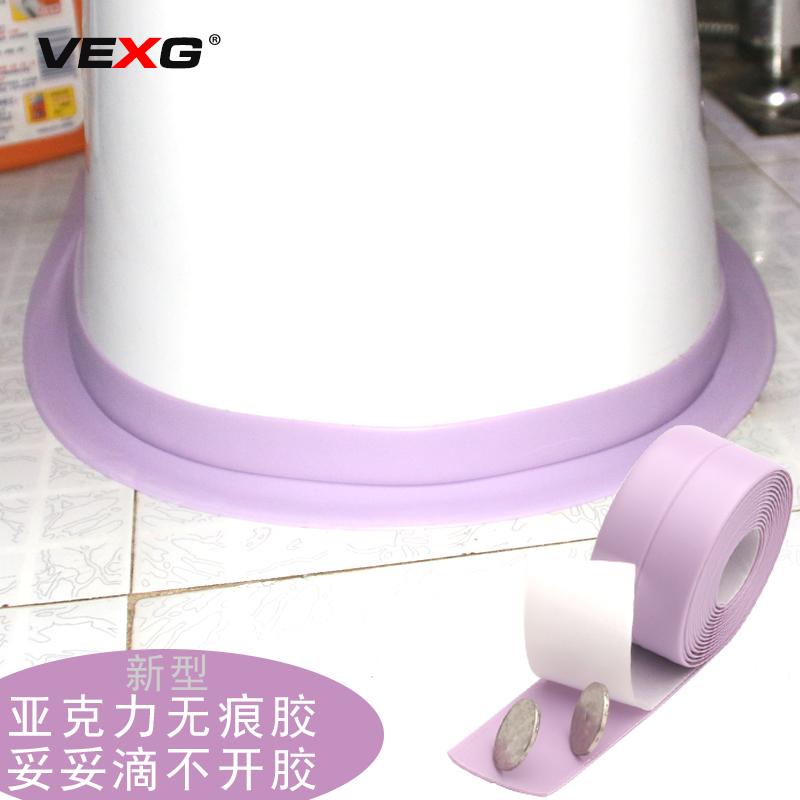 1 送 2 亞克力膠防霉防水廚房水槽浴室接縫膠條馬桶墻角線膠貼美縫買