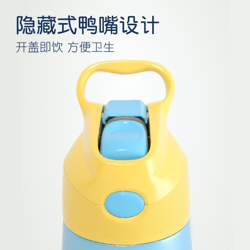香港优优马骝儿童保温杯316不锈钢宝宝吸管鸭嘴防摔防呛水壶学生