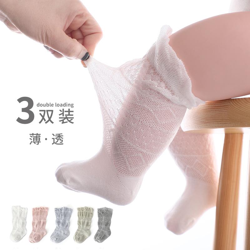 婴儿长筒袜过膝不勒腿夏季薄款新生儿婴幼儿童宝宝空调防蚊长袜子