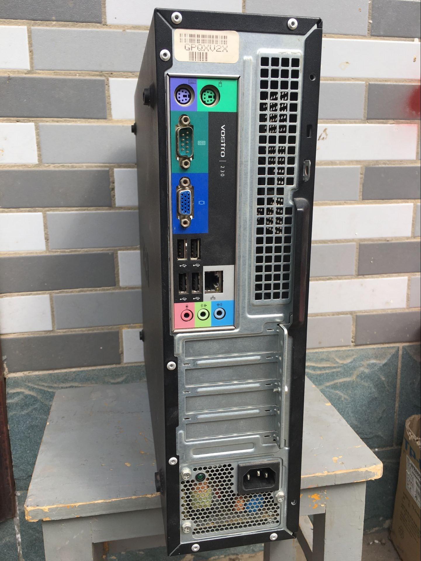 戴尔台式机电脑全套家用办公迷你小主机整机 dell