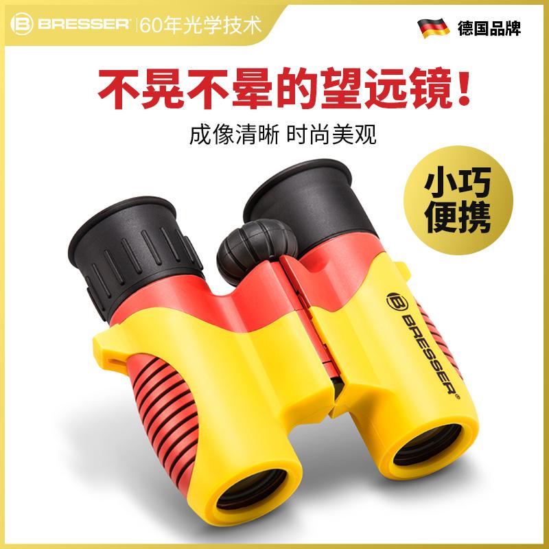 德国儿童望远镜双筒玩具高清正品户外小学生男孩女孩户外3-6岁