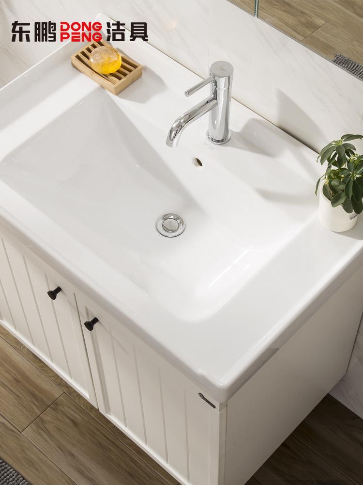 东鹏整装卫浴 现代简约洗脸盆柜套餐马桶花洒浴室柜组合210781