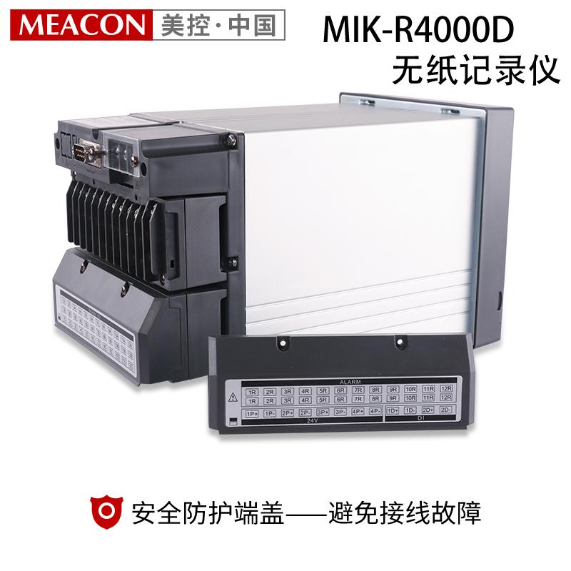 多功能无纸记录仪电流电压压力温度湿度记录表彩色无纸记录仪7寸