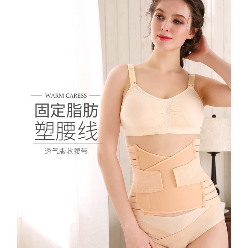 ✅女士塑身腰封腰夹内衣家居服瘦腰运动护腰收腰绑带三件套