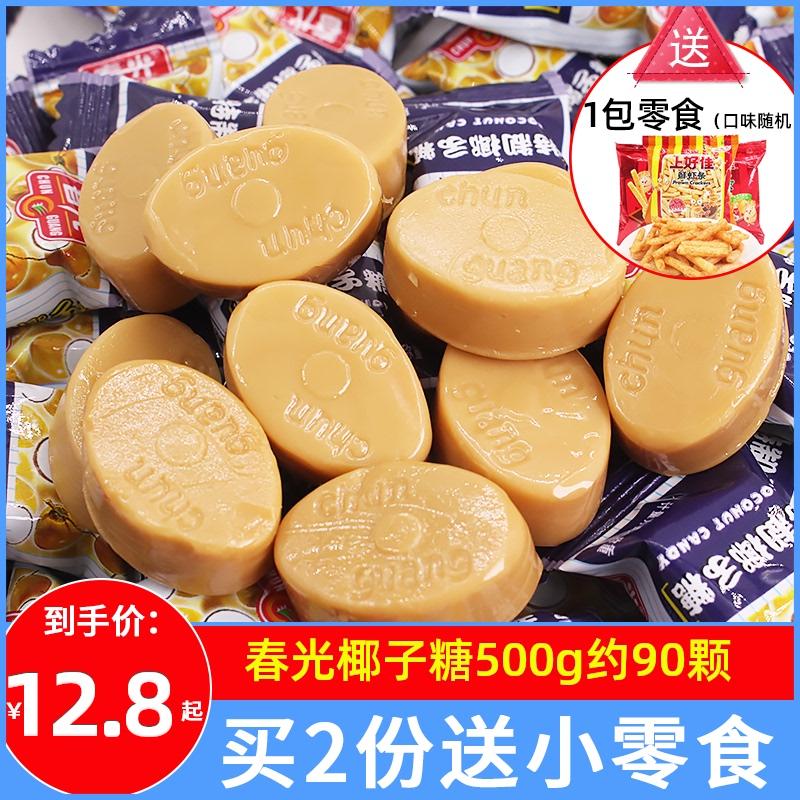 """泰国7-11便利店""""食玩零食""""真有意思,一起来做棒棒糖吧!(棒棒糖 零食)"""