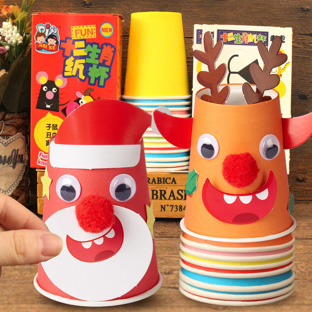 12th Zodiac Color Paper Cup Stick New Year Spring Festival Children's Kindergarten Puzzle Manual DIY Making Material Pack