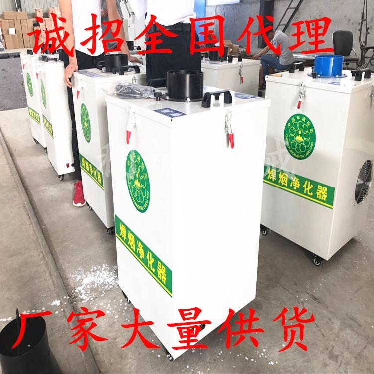 焊烟净化器工业空气净化器烟雾净化器移动式焊接烟尘净化器