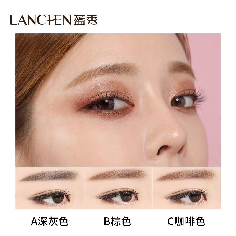 蓝秀官网专柜三色眉粉眉笔防水防汗自然立体眉粉初学者带双头眉刷