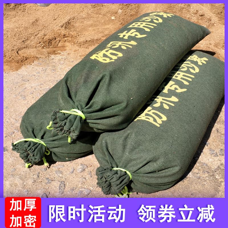 防汛专用沙袋抗洪沙袋帆布沙包袋子家用配种消防应急麻袋防洪沙袋