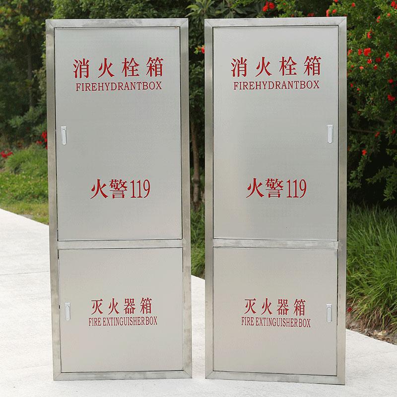 不锈钢消防箱 消火栓箱 消防栓箱 304水带箱卷盘箱800*650*240