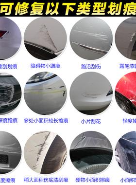 适用21款雪佛兰新迈锐宝XL补漆笔流光白车漆划痕修复黑灰色自喷漆