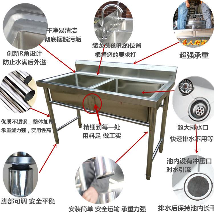 商用不锈钢水槽单槽水池三槽双槽食堂厨房加厚洗菜盆洗碗池消毒池