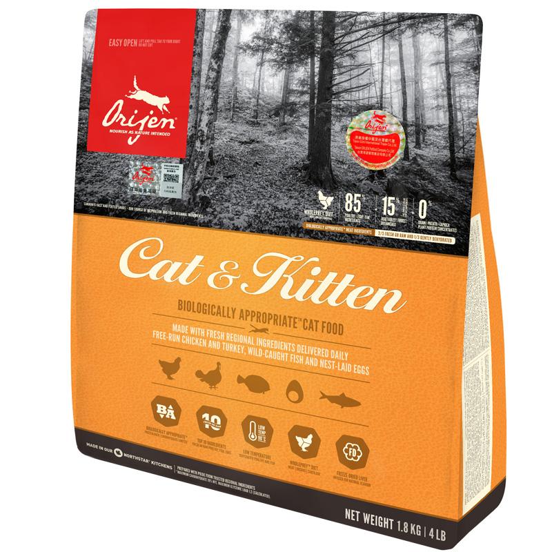 马甸老赵 加拿大渴望无谷天然粮成猫幼猫无谷低敏鸡肉全猫粮1.8kg优惠券