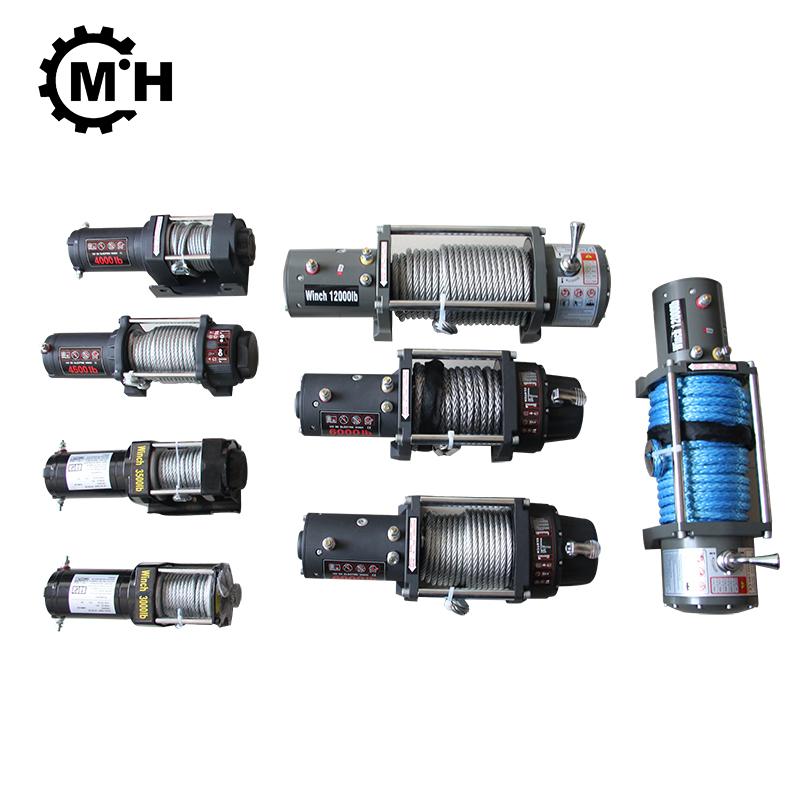 电动绞盘机 12v 汽车牵引机 电动提升机 小吊机 车载电动绞盘 24v