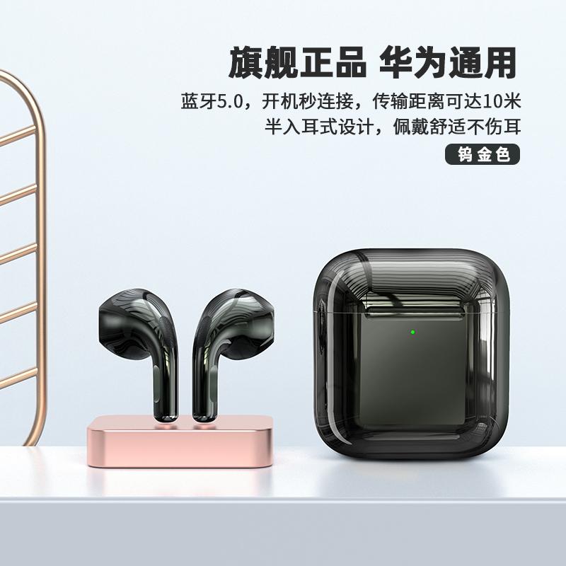 蓝牙耳机电镀金属质感真无线蓝牙适用苹果华为小米iphone12运动跑步oppo主动降噪迷你隐形HIFI高音质超长待机
