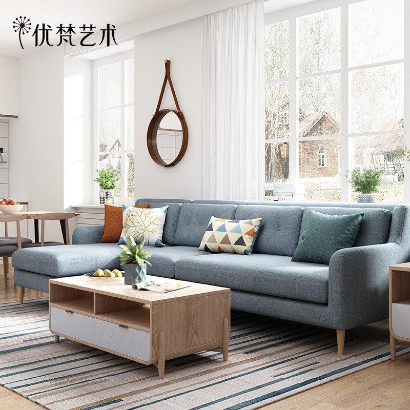 優梵藝術布藝沙發組合小戶型轉角L型北歐風簡約現代客廳傢俱整裝