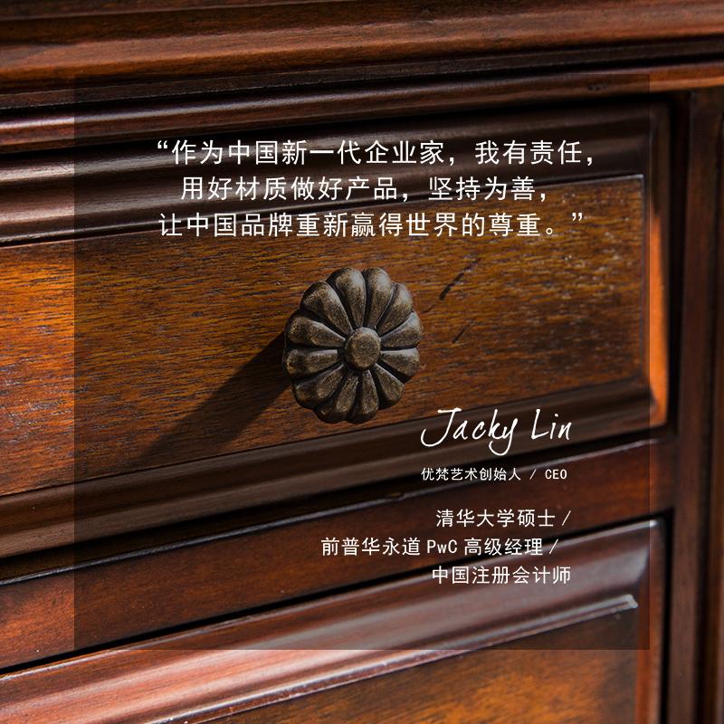优梵艺术 Rhine美式化妆台梳妆台小户型简约化妆桌多功能卧室桌子