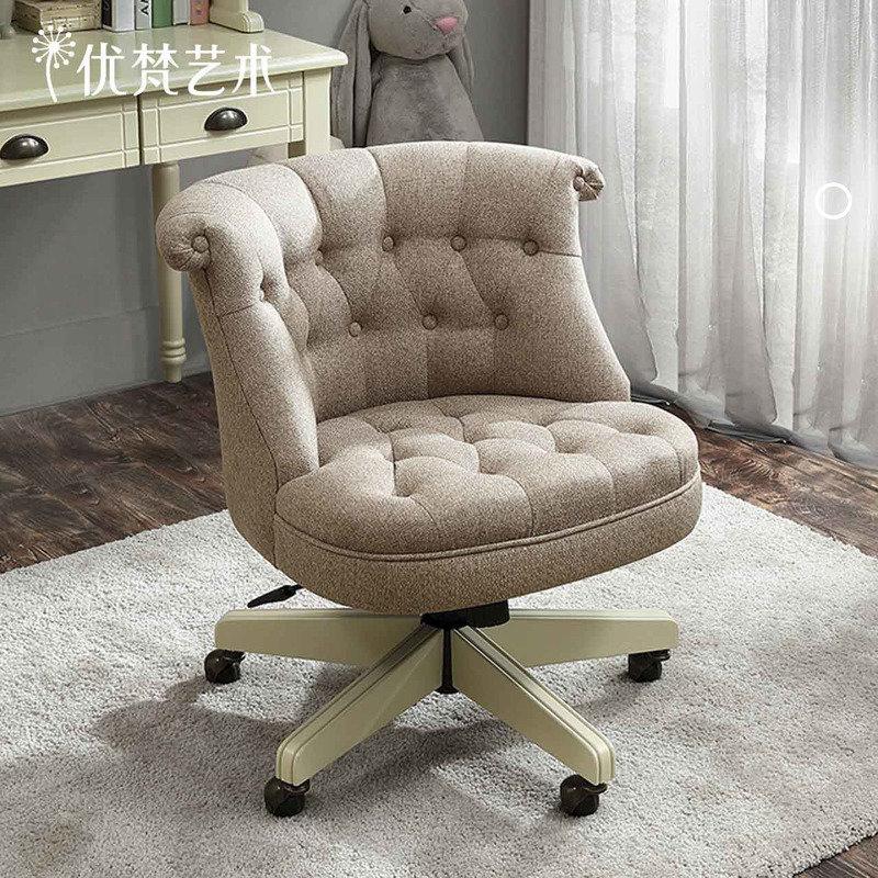 優梵藝術UvanTeen美式兒童布藝沙發椅休閒家用電腦轉椅子實木簡約