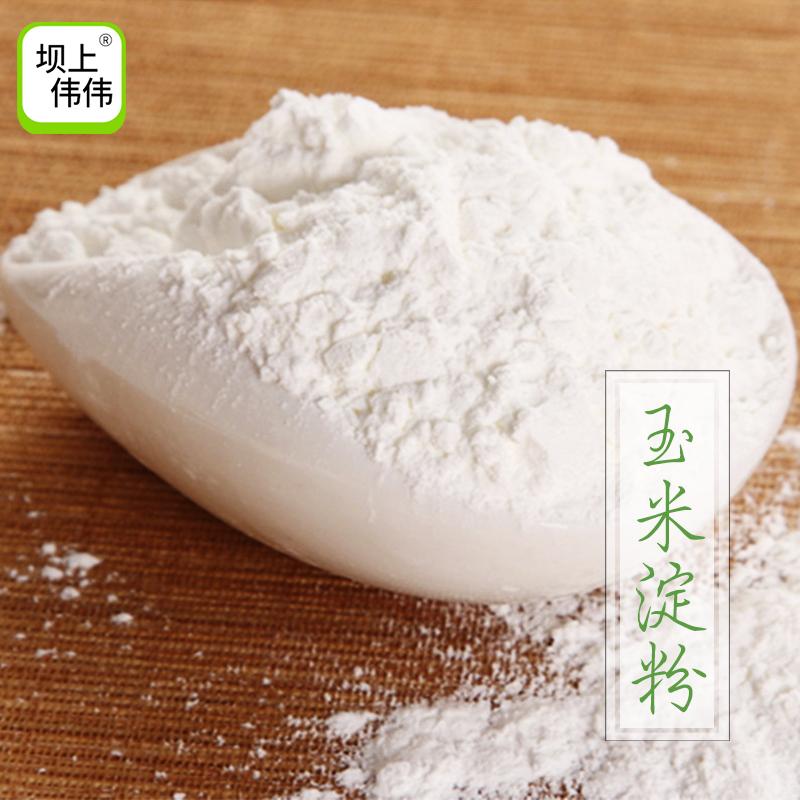 玉米淀粉烘焙蛋糕家用装食用生粉勾芡鹰粟栗粉厨房商用大袋5斤装