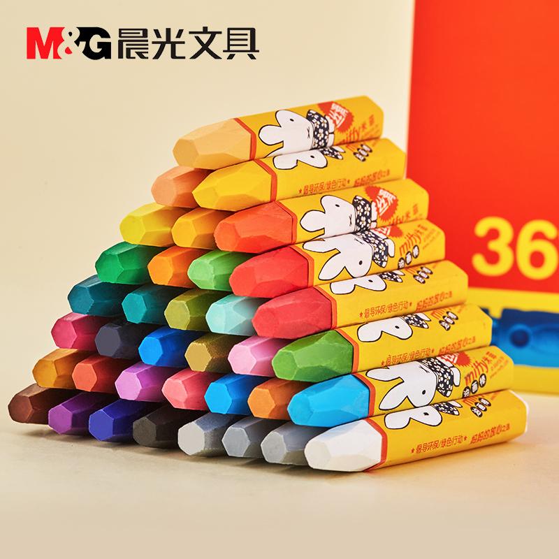 晨光油画棒12色蜡笔丝滑系列米菲油画棒24色幼儿园儿童画笔36色