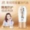 亲润豆乳美肌隔离霜孕妇专用护肤品化妆品 遮瑕保湿 防辐射紫外线