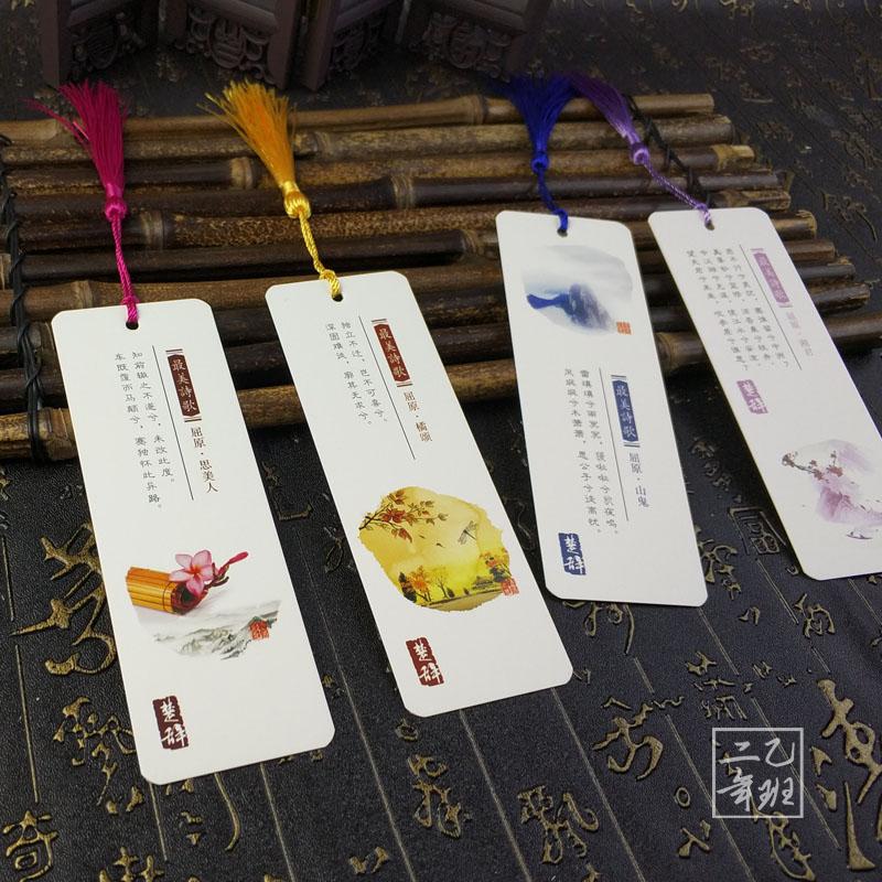 书签创意小清新学生用盒装烟雨江南纸质古风中国风古典流苏书签