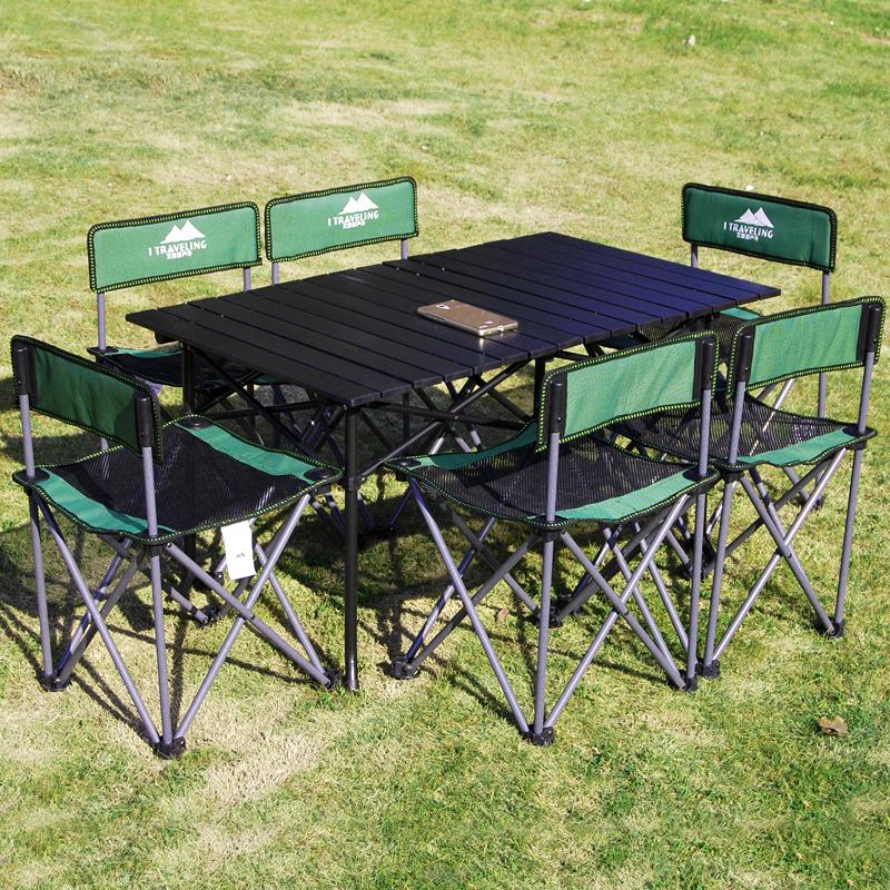 户外用品便携式野餐折叠桌椅自驾游车载旅行露营烧烤桌椅装备组合