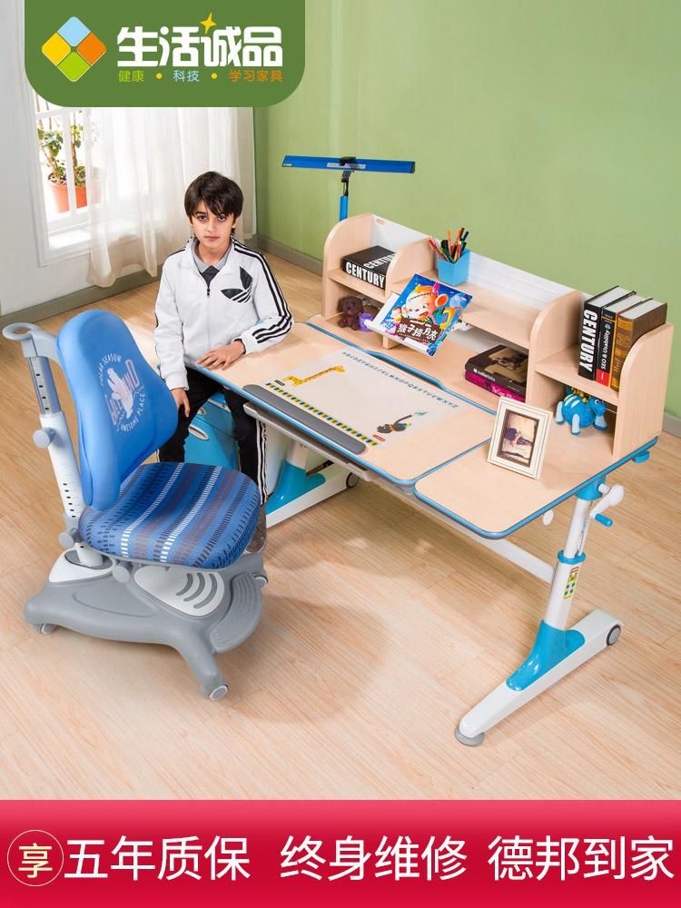 生活诚品台湾品牌儿童学习桌书桌椅套装小学生桌写字桌课桌可升降