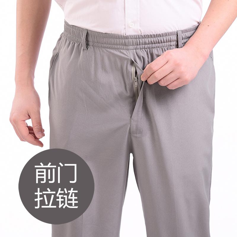 爸爸裤子男夏季中年薄款冰丝松紧腰休闲裤中老年人大码宽松长裤秋