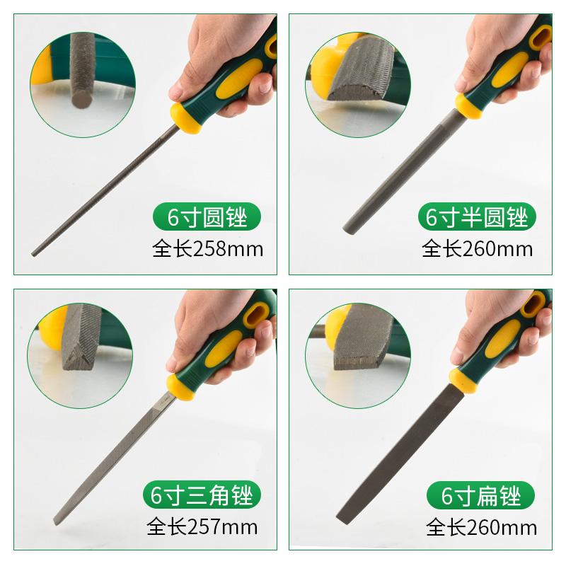 飞豹高档中齿金属锉刀钢锉扁锉圆锉半圆锉三角锉木工工具平头包邮