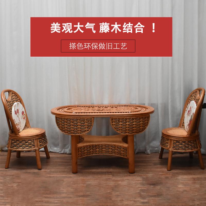 藤夫加高藤椅三五件套组合休闲小茶几庭院创意茶桌椅竹子家用靠背