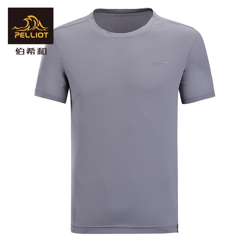 法国伯希和运动T恤 男女夏季速干短袖透气吸汗休闲健身跑步t恤