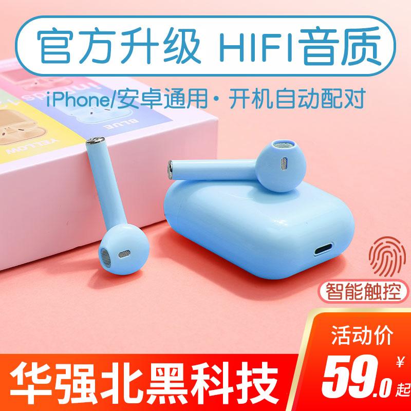 真无线蓝牙运动超长待机耳机一对迷你适用苹果华为小米通用入耳式