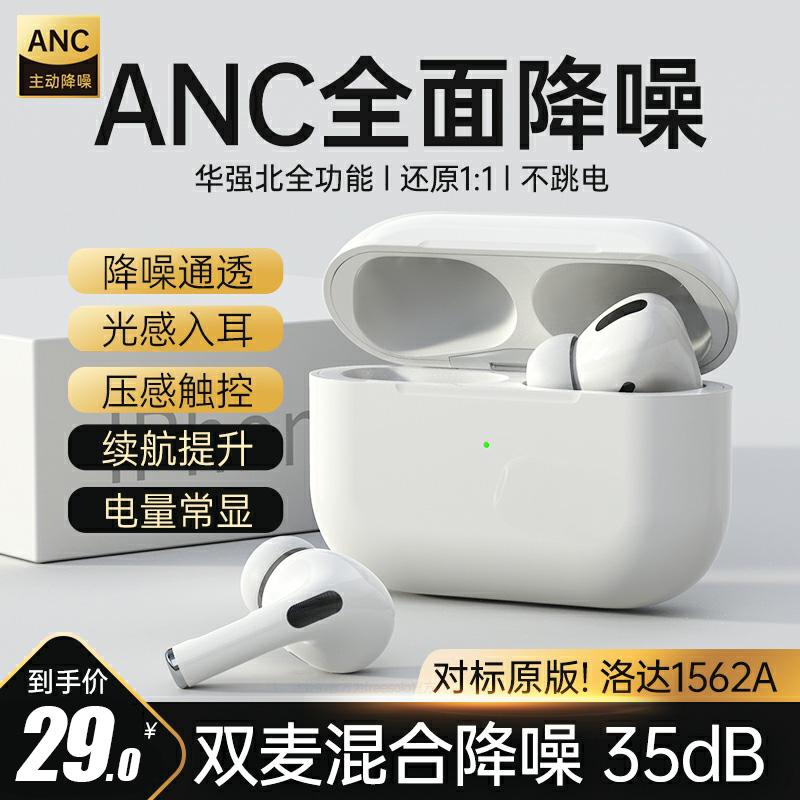 真无线蓝牙运动入耳式超长待机耳机一对迷你适用苹果华为小米通用