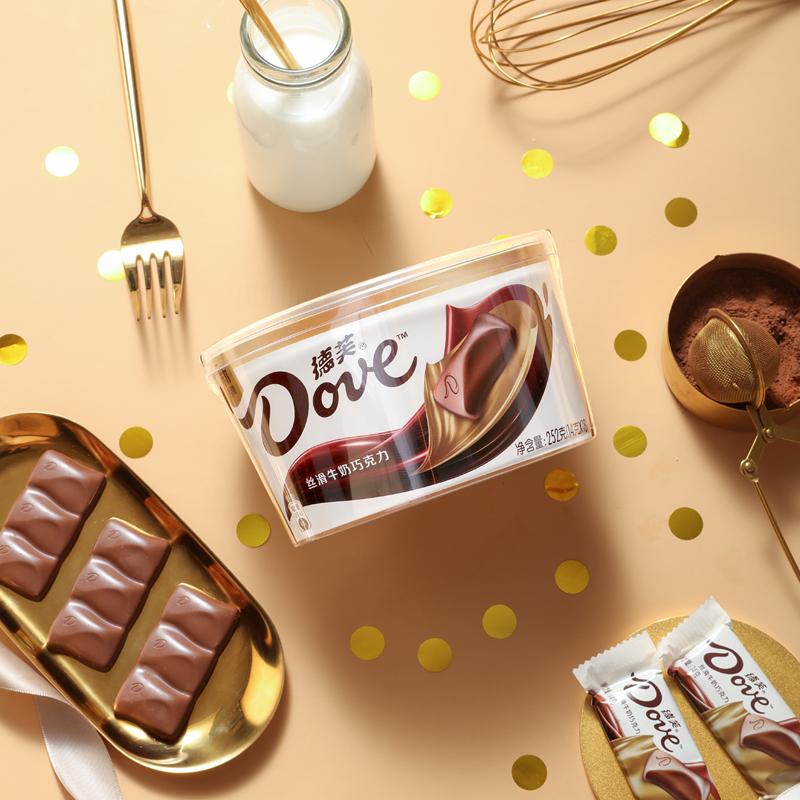 【德芙】经典款巧克力*2碗装