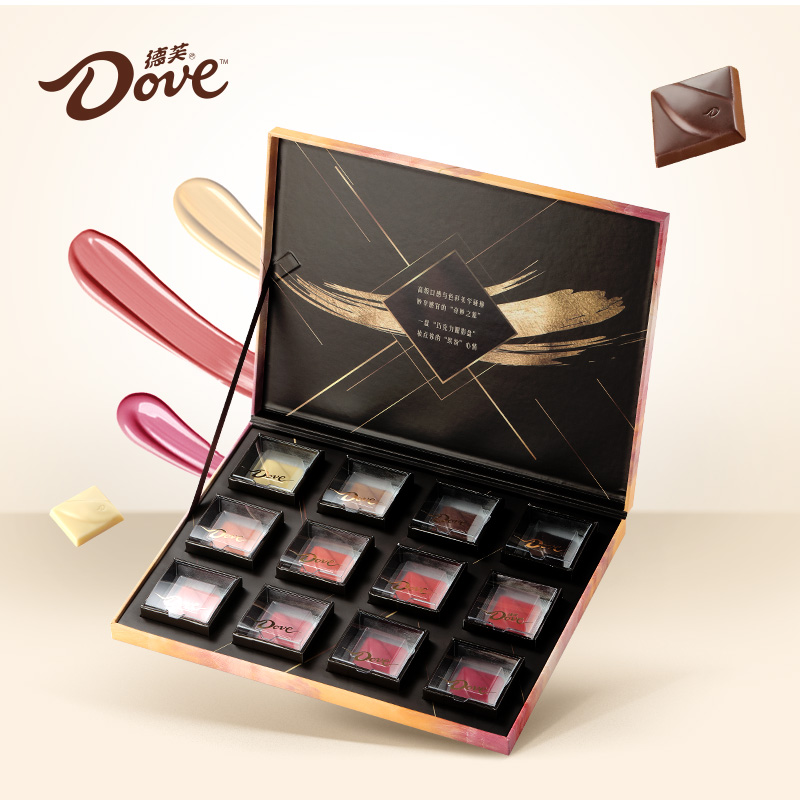 德芙12色眼影盘造型巧克力礼盒休闲网红零食爆款糖果送女友礼物