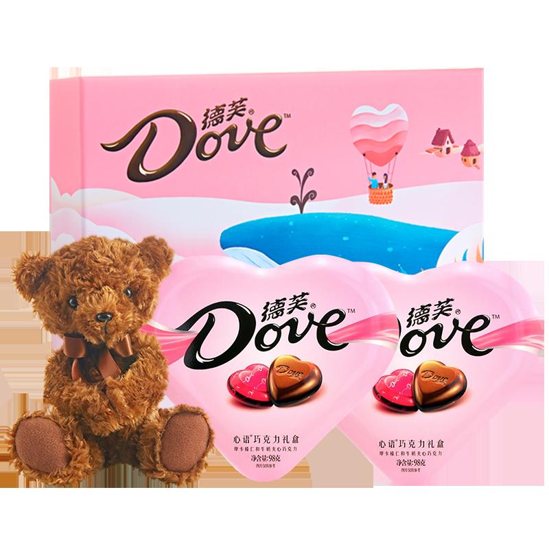 德芙巧克力牛奶夹心礼盒装送女友浪漫丝滑零食糖果创意生日礼物