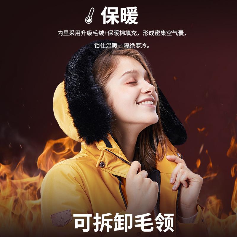 度防寒服男女羽绒棉服东北哈尔滨漠河雪乡旅游保暖装备 30  零下 40