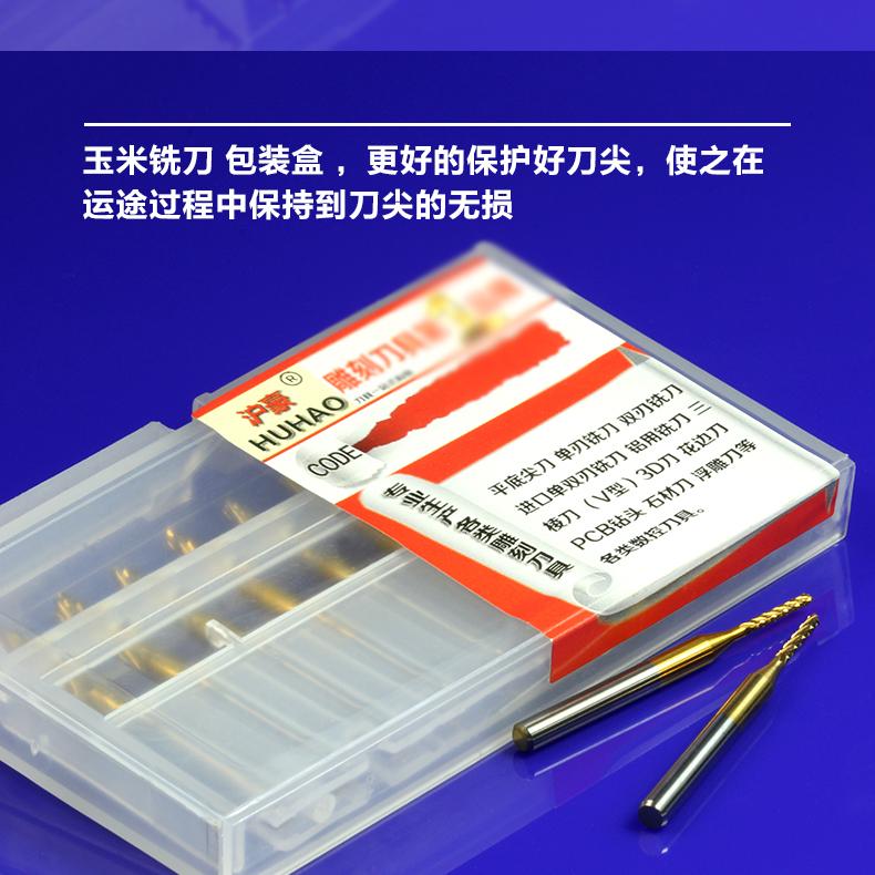 沪豪3.175钨钢TiN涂层纳米PCB铣刀锣刀电路板粗皮玉米铣刀立铣刀