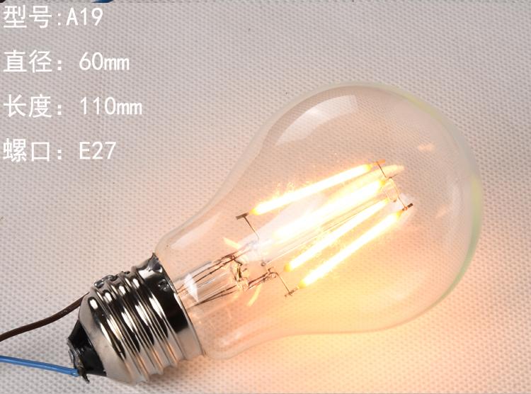 尖泡室内节能小夜灯单 e14 螺口灯泡 E27 光源灯泡复古钨丝 LED 爱迪生