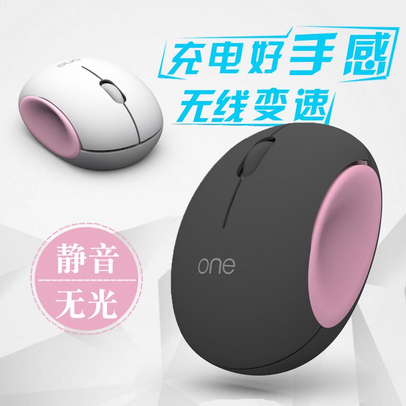 i1雞蛋無線滑鼠蛋蛋鼠可愛創意超萌節能小巧時尚省電USB充電靜音