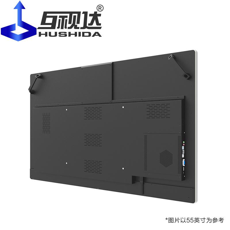 互视达32/18/21英寸壁挂触摸电容屏一体机多点触壁挂触控一体机