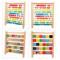 木制儿童早教10档计算架益智玩具 加减算术珠算盘数学教具1-3-6岁