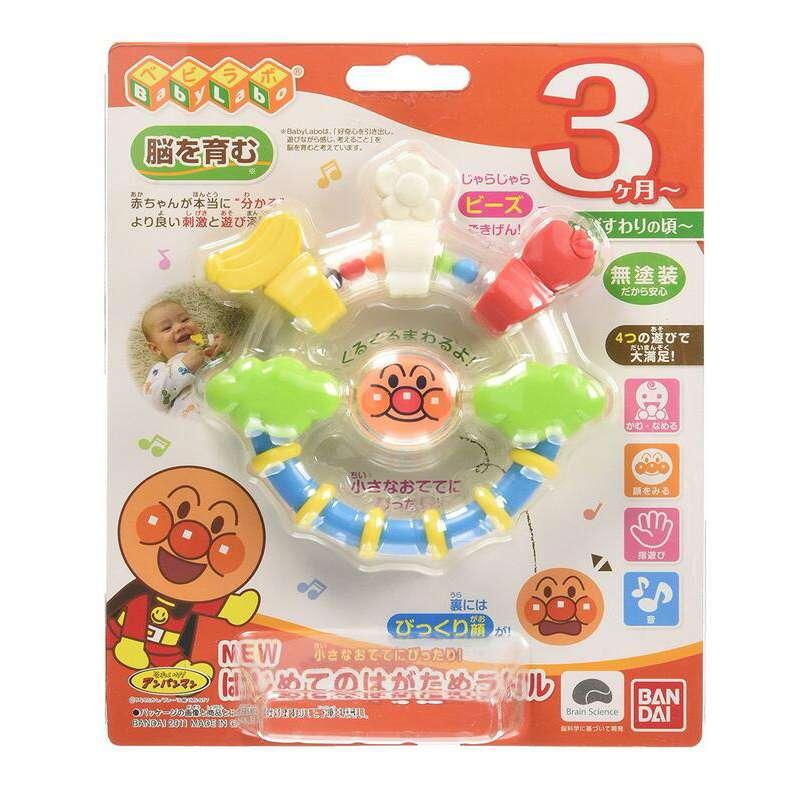 日本面包超人Pinocchio婴儿星星手铃手摇铃玩具沙锤响板 彩色铃