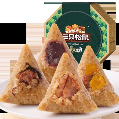 新品【三只松鼠_高汤鲜汁粽子礼盒1120g】嘉兴豆沙鲜肉端午节送礼