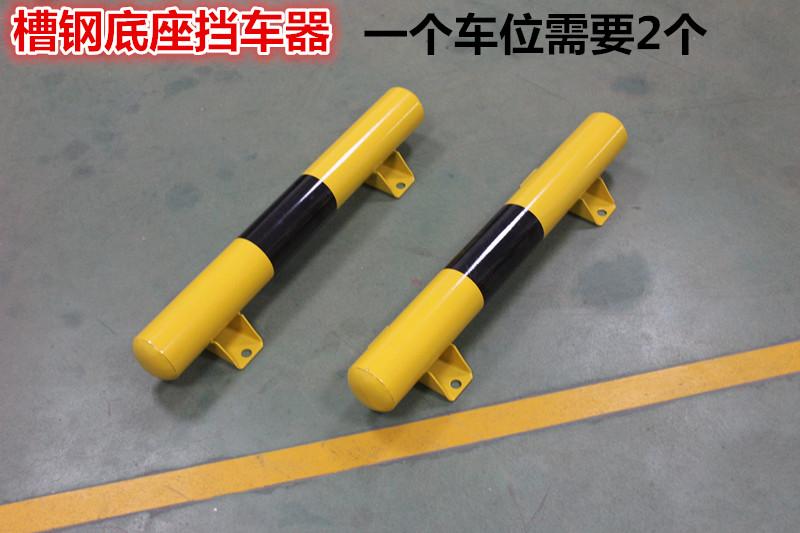 钢管挡轮杆车位定位器 倒车杆 车轮限位器停车场防撞杆挡车杆